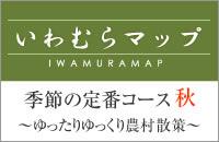マップ-03