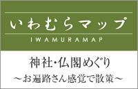 マップ-09