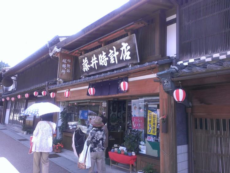 藤井時計店外観